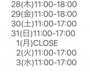 7250725D-92EE-474A-8678-ADE47AD0A3DE